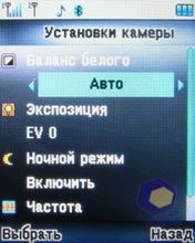Скриншоты Fly B700_Duo