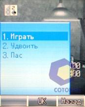 Скриншоты Fly X7