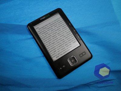 ���������� Gmini MagicBook
