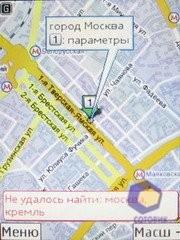 Скриншоты Google Maps