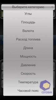 Скриншоты HTC 8X