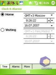 Скриншоты HTC P3300