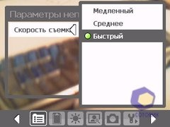 Скриншоты HTC P3450_Touch