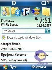 Скриншоты HTC S710
