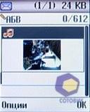 Скриншоты Haier M500_Silver_Pearl