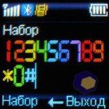 Скриншоты Haier M600