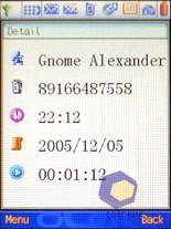 Скриншоты Haier N60