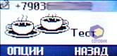 Скриншоты Haier P7