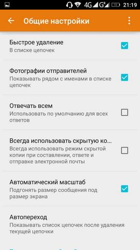 Скриншоты Highscreen Power_Five