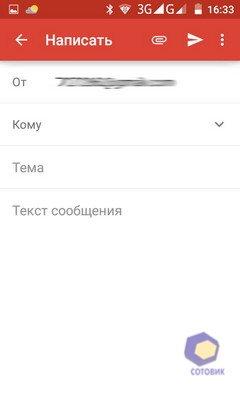 Скриншоты Highscreen Pure_F