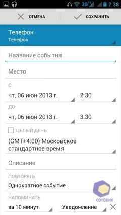 ��������� Huawei G525