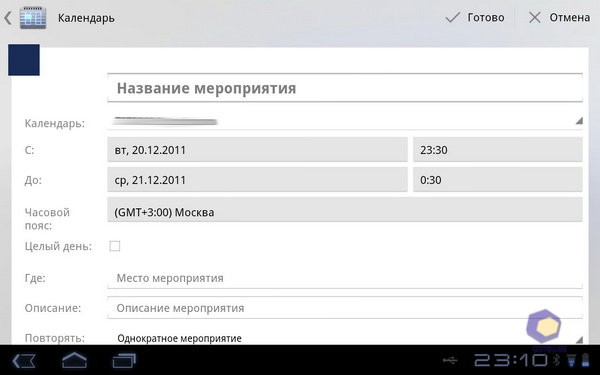 Как сделать скриншот экрана huawei mediapad - СРО Ярославль