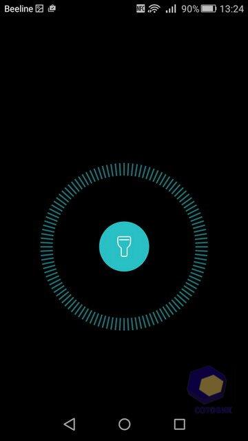 Скриншоты Huawei P8_lite