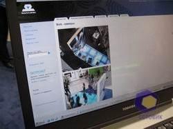 Фотографии InfoCom 2007