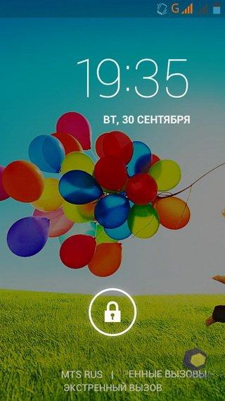 иконка igo: