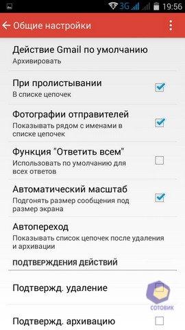 Скриншоты Jinga IGO_L4