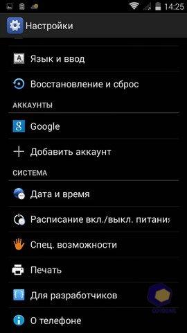 Скриншоты Jinga L1_S1