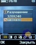 Скриншоты LG KG280