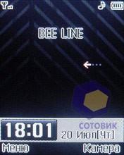 Скриншоты LG KG800
