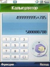Скриншоты LG KG920