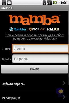 Мамба Скачать Мобильную Версию Для Андроид