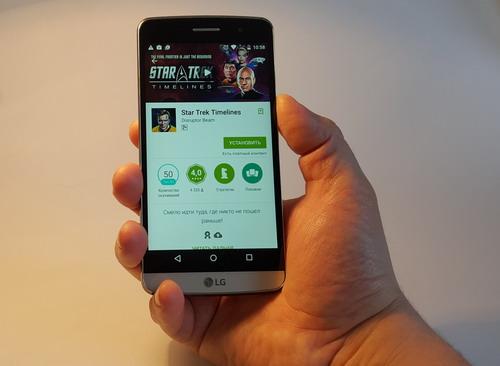 Скриншоты LG Ray