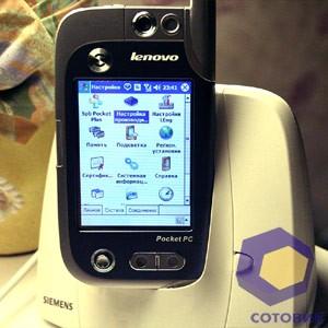 Обзор Lenovo ET960