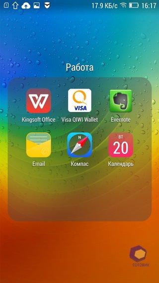 Скриншоты Lenovo Vibe_X2