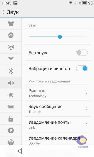Скриншоты Meizu MX4