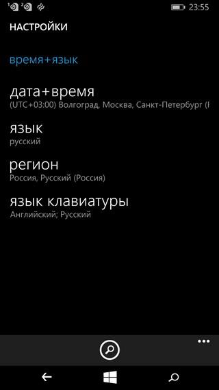 Скриншоты Microsoft Lumia_640