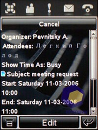 Скриншоты Motorola A1200