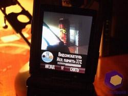 Фото Motorola RAZR V3x