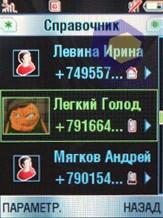 Скриншоты Motorola RAZR V3x