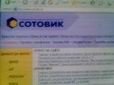 Фотографии с камеры Motorola ROKR_E6