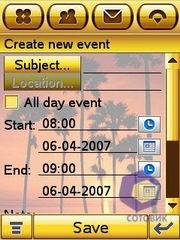 Скриншоты Motorola ROKR_E6