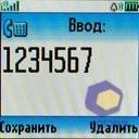 Скриншоты Motorola W218