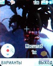 Скриншоты Motorola RIZR Z3