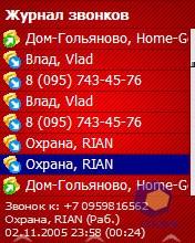 Скриншоты Neonode N1m