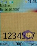 Скриншоты Nokia 2760