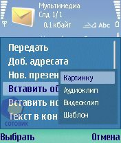 Скриншоты Nokia 3250