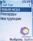 Скриншоты Nokia 5070