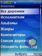Фото Nokia 5300