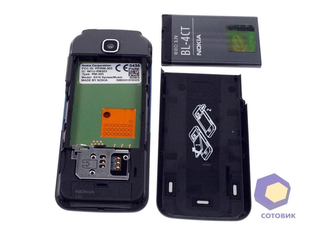 Nokia 5310 expressmusic in stare foarte buna, functioneaza 10/10, culoare negru.  Card 4GB, arata foarte bine...