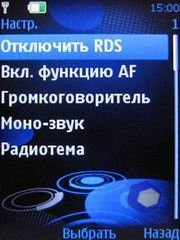 Скриншоты Nokia 5310