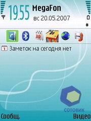 Скриншоты Nokia 5700