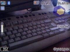 Скриншоты Nokia 6233