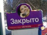 Камера Nokia 6270
