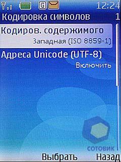 Скриншоты Nokia 6270