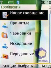 Скриншоты Nokia 6280