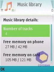 Скриншоты Nokia 6290